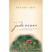 cultural and identity issues in wayson choys novel the jade peony Ruly, it is very hard to balance between their original identities and their chosen   wayson choy, in his novel the jade peony explores issues of culture through.